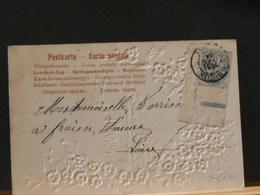 77/341 CP FRANCE TIMBRE BORD DE FEUILLE - 1900-29 Blanc