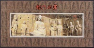 China 1993 Yvert BF 66, Treasures Of The Past, Sculptures Of Longmen Grotto, Miniature Sheet MNH - 1949 - ... République Populaire