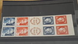 LOT 401620 TIMBRE DE FRANCE NEUF** N°833A LUXE - Unused Stamps