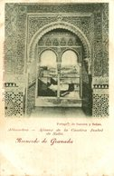 ALHAMBRA - AJIMEZ DE LA CAUTIVA ISABEL DE SOLIS, GRANADA - Granada