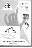 1er Salon Dunois Des Collectionneurs. 1992. 300ex - Collector Fairs & Bourses