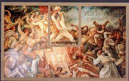 MACEDOINE, Bloc N° 1, 90e Anniversaire De L'insurrection D'Ilinden - Macédoine