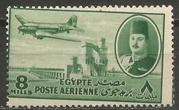 Egypt  - 1947 King Farouk & Nile Dam 8m Misperf MNH *     Sc C43 - Egypt