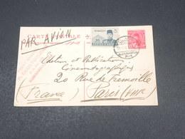 EGYPTE - Entier Postal + Complément De Alexandrie Pour Paris En 1946 - L 18927 - Covers & Documents