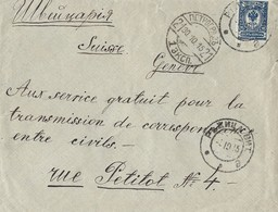 365d.Postal Envelope Stamp 10 Kop. The Post Of 1915 Passed. Rezhitsa Petrograd  Geneva. 1 World War. Censorship - 1857-1916 Empire