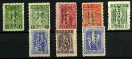 3015- Grecia Nº 213/14, 199/203, 209 - Grèce