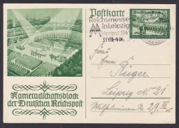 Bildpostkarte Kameradschaftsblock Germany EAST, P 292, MWSt. Leipzig Reichsmessestadt Herbst 1941 - Allemagne
