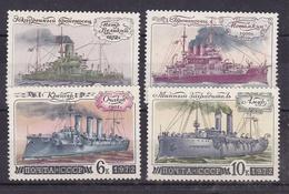 RUSSIE 1971 * *Navires De GuerreY&T3888 - 3890 - 3891 - 3892 - Ongebruikt