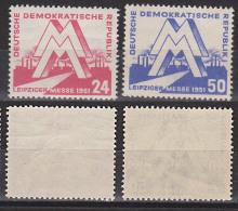 Messe Leipzig FM 1951 Ungestempelt,  DDR 282/3** Abb. MM-Zeichen Und Industieanlage Auf Briefstück SSt. - [6] República Democrática