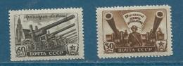 Russie - Yvert N° .1009 ET 1010  **  -  Aab18002a - 1923-1991 USSR
