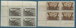 Russie - Yvert N° .1009 ET 1010   En Bloc De 4 Bdf  **  -  Aab18003 - 1923-1991 URSS