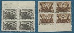 Russie - Yvert N° .1009 ET 1010   En Bloc De 4 Bdf  **  -  Aab18004 - 1923-1991 URSS