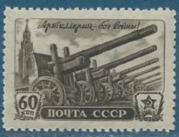 Russie - Yvert N° . 1010  **  -  Aab18102b - 1923-1991 USSR