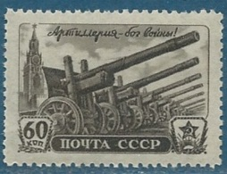 Russie - Yvert N° . 1010  **  -  Aab18102c - 1923-1991 USSR