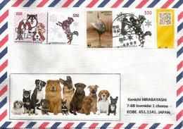 2018 Année Du Chien En Corée, Lettre Adressée  Au Japon - Honden