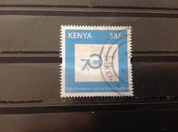 Kenia / Kenya - 70 Jaar VN (35) 2015 - Kenia (1963-...)
