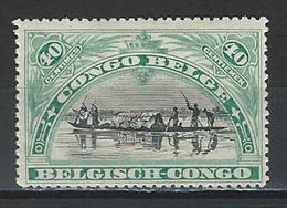 Belgisch Kongo Mi 19 * - Belgian Congo