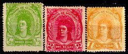 Guatemala-0017 - Emissione 1878 (+) Hinged - - Guatemala