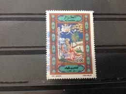 Algerije / Algeria - Algerijnse Dichters (10) 2005 - Algerije (1962-...)