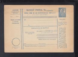 Romania Money Order 1 Leu Unused Faults - Ganzsachen