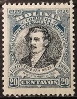 Bolivia 1910 MH Esteban Arze No Gum - Bolivia