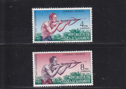 ECUATORIAL EQUATORIAL GUINEA - 1971 - **/MNH - 3rd INDEPENDENCE ANNIV.  URGENT MAIL - Mi 15/16 - Equatorial Guinea
