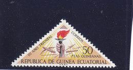 ECUATORIAL EQUATORIAL GUINEA - 1972 - **/MNH - 3rd ANNIV. REVOLUTION - Mi. 17 - Equatorial Guinea
