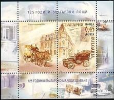 125 Years Of Bulgarian Posts - Bulgaria / Bulgarie 2004 -  Block MNH** - Bulgarie