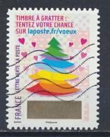 °°° FRANCE 2016 -  Y&T N°A1347 °°° - France