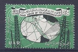 180029990  SIRIA  YVERT  AEREO  Nº  152  **/MNH - Siria