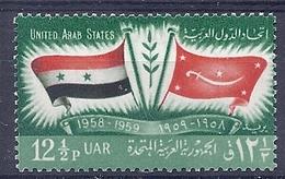 180029991  SIRIA  YVERT  Nº  118  **/MNH - Siria