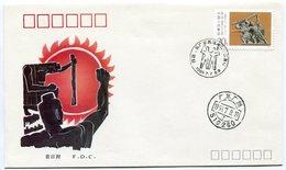 RC 9123 CHINE CHINA FDC 1er JOUR TB - 1949 - ... République Populaire