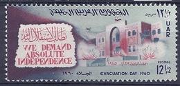 180029992  SIRIA  YVERT  Nº  140  **/MNH - Siria