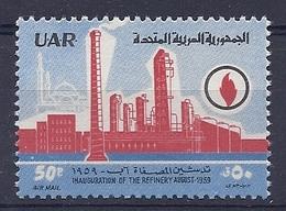 180029993  SIRIA  YVERT  AEREO  Nº  160  **/MNH - Siria