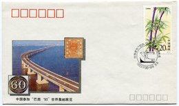 RC 9125 CHINE CHINA PONT TIMBRES ET BAMBOU FDC 1er JOUR TB - 1949 - ... République Populaire