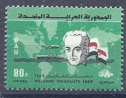 180029994  SIRIA  YVERT  AEREO  Nº  159  **/MNH - Syrie