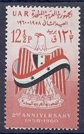 180029995  SIRIA  YVERT  Nº  133  **/MNH - Siria