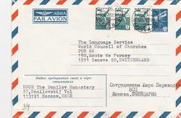 Brief In Die Schweiz (br4722) - Storia Postale