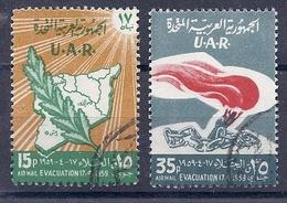 180029997  SIRIA  YVERT  AEREO  Nº  154/5 - Siria