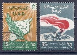 180029998  SIRIA  YVERT  AEREO  Nº  154/5 - Siria