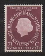Suriname 316 MLH ; Koningin, Queen, Reine, Reina Juliana Statuutzegel 1954 - Suriname ... - 1975