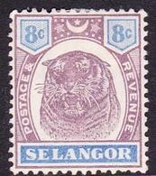 Malaysia-Selangor SG 56 1898 8c Dull Purple And Ultramarine, Mint Hinged - Selangor