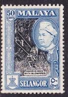 Malaysia-Selangor SG 124 1957 Sultan Shah, 50c Black And Blue, Mint Hinged - Selangor