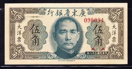 CHINA, THE KWANGTUNG PROVINCIAL BANK, BILLET DE 50 CENTS UNCIRC. (BB26) - Chine