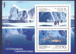 1990. USSR/Russia, Soviet-Australien Antarctic Sientists, S/s, Joint Issue With Australia, Mint/** - Ongebruikt