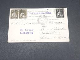 PORTUGAL - Affranchissement De Lisbonne En 1912 Sur Carte Postale - L 18970 - 1910-... République
