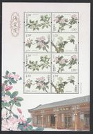 China 2018 Sheetlet Flora Chinese Flowering Crabapple Begonia Flowers Plants Flower Plant Nature Stamps MNH 2018-6 - Unused Stamps