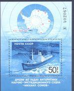 "1986. USSR/Russua, Antarctic Drift Of ""M.Somov"", S/s, Mint/** - Unused Stamps"