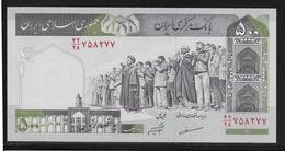 Iran - 500 Rials - Pick N°137A - NEUF - Iran