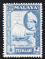 Malaysia-Trengganu SG 79 1952 Sultan Ismail 20c Bright Blue, Mint Hinged - Trengganu